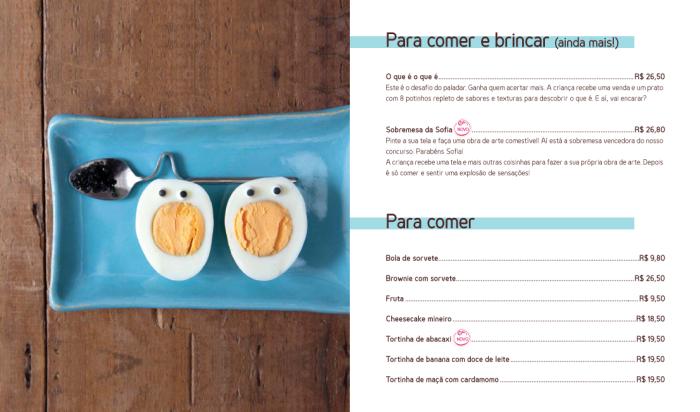 BIS_menu2