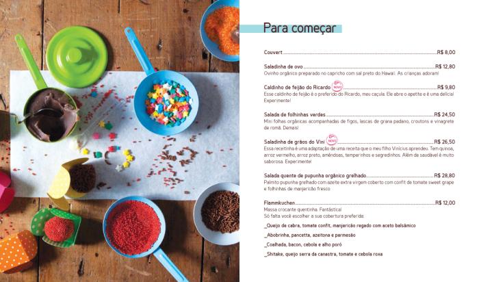 BIS_menu3