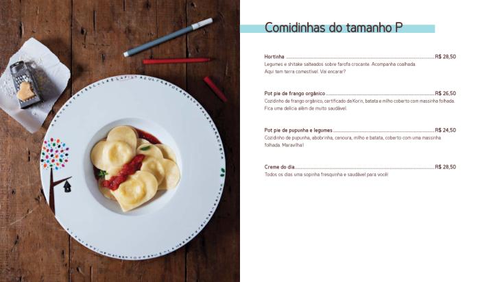 BIS_menu8